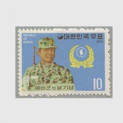韓国 1971年予備軍の日