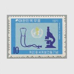韓国 1971年第20回世界保健の日