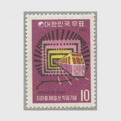韓国 1971年地下鉄第1号線着