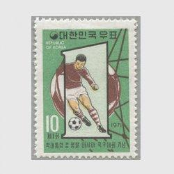 韓国 1971年第1回朴大統領杯争奪アジアサッカー大会