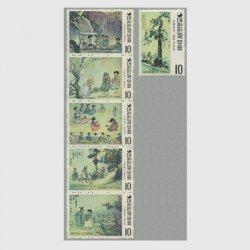 韓国 1971年第2次名画シリーズ第1集6種