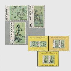 韓国 1971年第2次名画シリーズ第2集