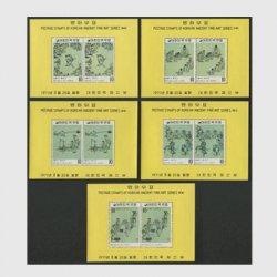 韓国 1971年第2次名画シリーズ第3集小型シート5種