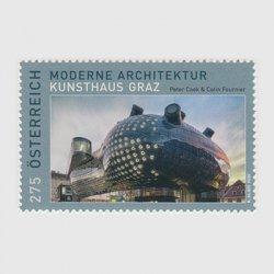 オーストリア 2020年クンストハウス グラーツ