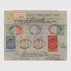 ジブラルタル1913年カバー