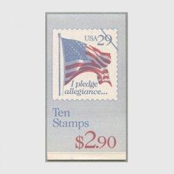 アメリカ1992年切手帳$2.90星条旗
