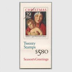 アメリカ 1992年クリスマス切手帳 聖母子