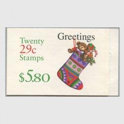 アメリカ 1994年クリスマス切手帳くつ下