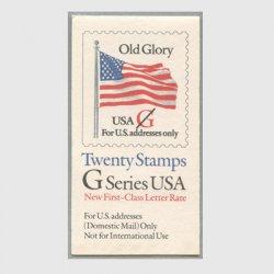 アメリカ 1994年切手帳星条旗 赤G