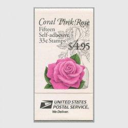アメリカ1999年切手帳 $4.95バラ