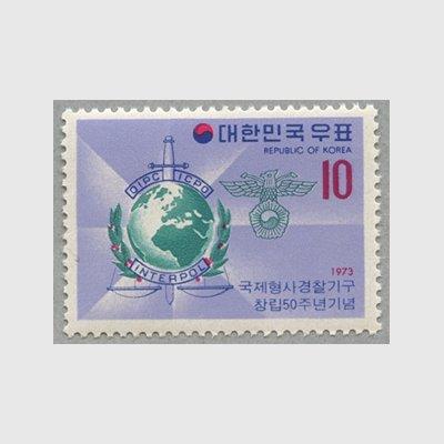 韓国 1973年国際刑事警察機構(ICPO)50年 - 日本切手・外国切手の販売 ...