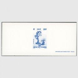 フランスデラックスシート 2001年切手の日