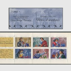 フランス 1997年著名人・切手帳(騎士道文学の英雄)