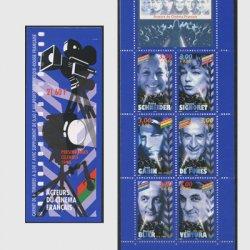 フランス 1998年著名人・切手帳(映画俳優)