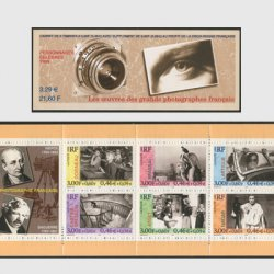 フランス 1999年著名人・切手帳(写真家)