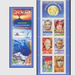 フランス 2000年著名人・切手帳(冒険家)