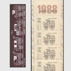 フランス 1988年切手の日・切手帳