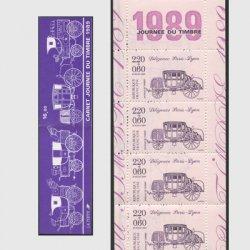 フランス 1989年切手の日・切手帳