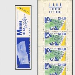 フランス 1990年切手の日・切手帳