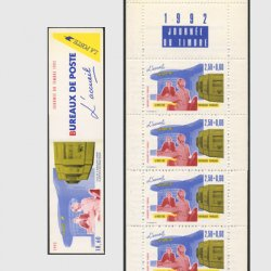 フランス 1992年切手の日・切手帳