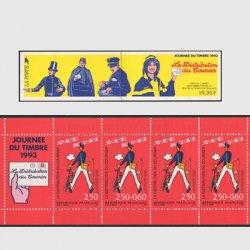 フランス 1993年切手の日・切手帳