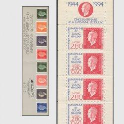 フランス 1994年切手の日・切手帳