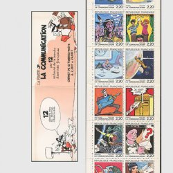 フランス 1988年文通・切手帳