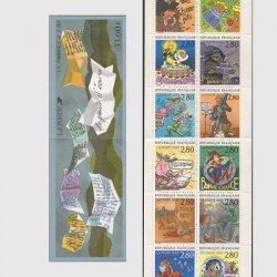 フランス 1993年グリーティング・切手帳