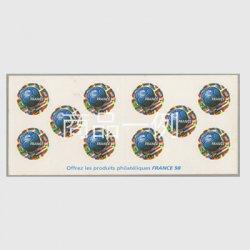 フランス 1998年ワールドカップ・サッカー 切手帳 ※少難
