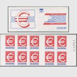 フランス 1999年ユーロ切手・切手帳