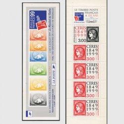 フランス 1999年FIREX99・セレス発行150年切手帳