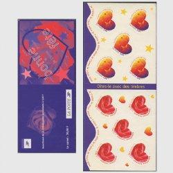 フランス 1999年グリーティング・切手帳