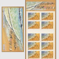 フランス 2001年バカンス・切手帳