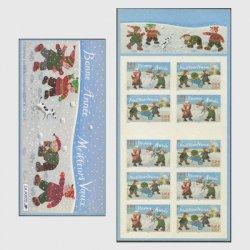 フランス 2001年クリスマス、新年・切手帳