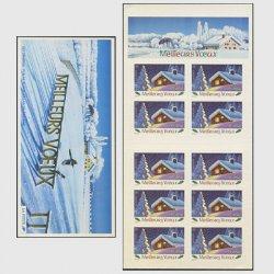 フランス 2002年クリスマス・切手帳 ※少難