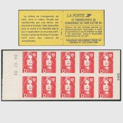フランス 1991年革命200年のマリアンヌ「D」無目打切手帳