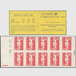 フランス 1991年革命200年のマリアンヌ「2.50f」無目打切手帳