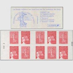 フランス 革命記念日(7月14日)のマリアンヌ・種まき 切手帳