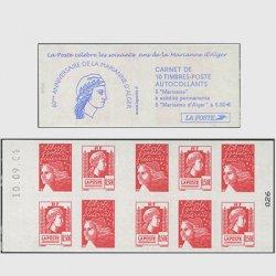 フランス 革命記念日(7月14日)のマリアンヌ・アルジェのマリアンヌ 切手帳