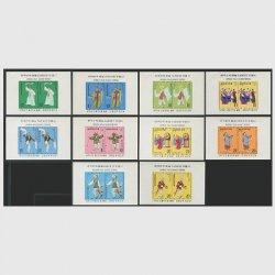 韓国 1975年民俗芸能シリーズ小型シート10種