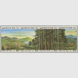 韓国 1975年国民植樹4種連刷