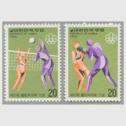 韓国 1976年第21回オリンピック大会2種