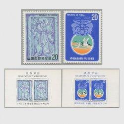 韓国 1976年'77用年賀切手
