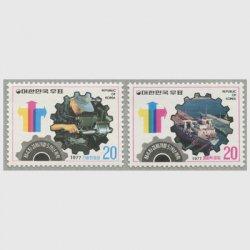 韓国 1977年第4次経済開発5カ年計画2種