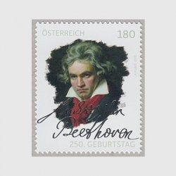 オーストリア 2020年ルートヴィヒ・ヴァン・ベートーヴェン生誕250年