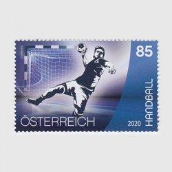 オーストリア 2020年ハンドボール