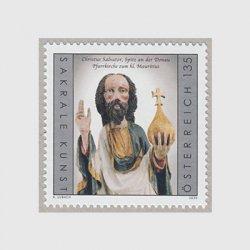 オーストリア 2020年救世主キリスト