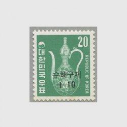 韓国 1977年水害救済募金 ※シミ