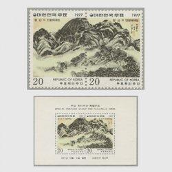 韓国 1977年切手趣味週間