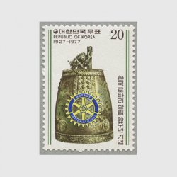 韓国 1977年韓国ロータリー創立50年